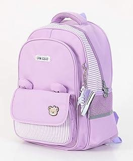 حقيبة ظهر مدرسية للاطفال من انبراند مقاس 17 انش, , ارجواني فاتح - 686754132794