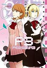 表紙: ペルソナ3 (9) (電撃コミックス) | ATLUS