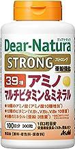 Dianachura Strong 39 Amino, Multi Vitamins & Minerals, 300 Tablets (100 Day Supply)