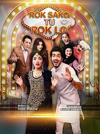 Rok Sako To Rok Lo (2018) Urdu 720p HEVC HDRip x265 ESubs Full  (400MB)  Full Movie Download