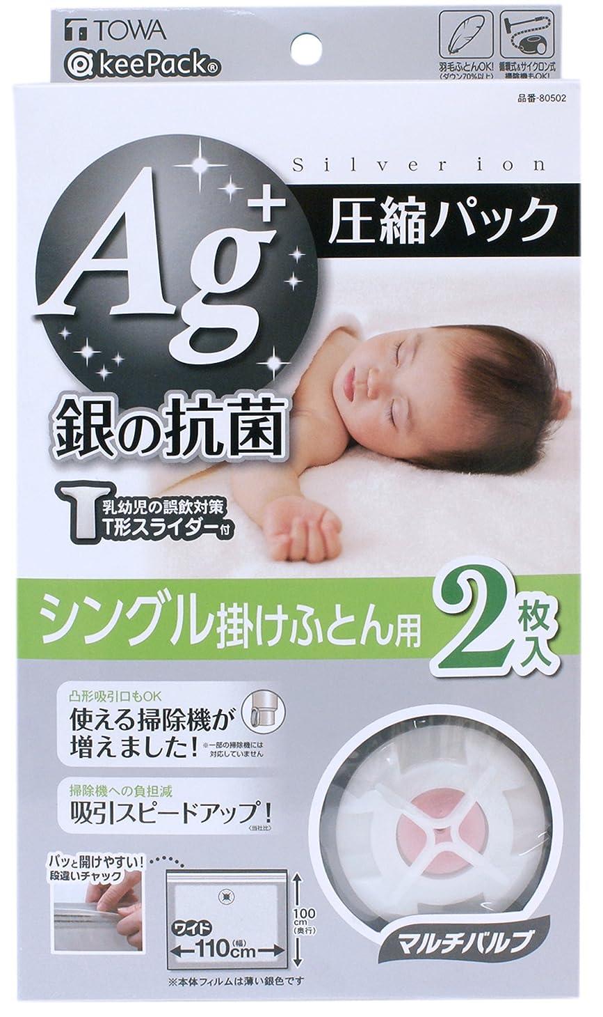 勝つ温帯ジャンピングジャック東和産業 圧縮袋 Ag抗菌 ふとん圧縮パック M 2枚入り