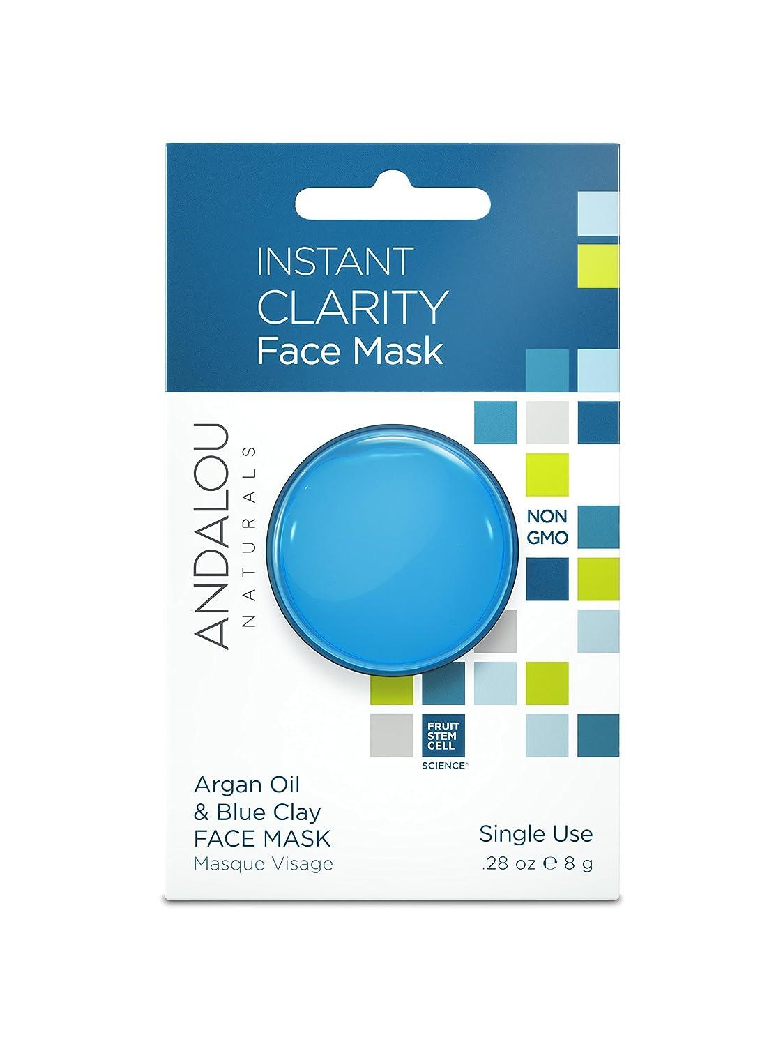 理想的誘発するうなずくオーガニック ボタニカル パック マスク フェイスマスク ナチュラル フルーツ幹細胞 「 IC クレイマスクポッド 」 ANDALOU naturals アンダルー ナチュラルズ