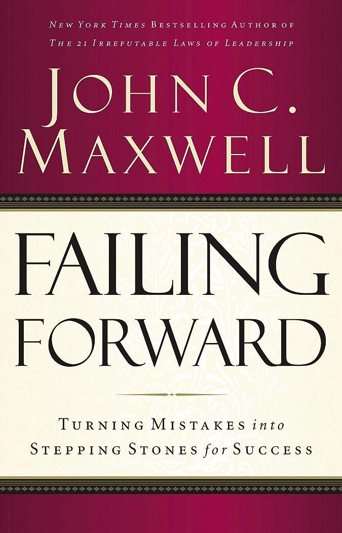 修士号オーストラリアジャーナリストFailing Forward: Turning Mistakes into Stepping Stones for Success (English Edition)