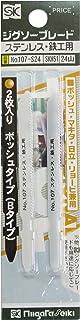 新潟精機 SK ジグソーブレード 2本組 ボッシュタイプ ステンレス・鉄工用 No.107-S24