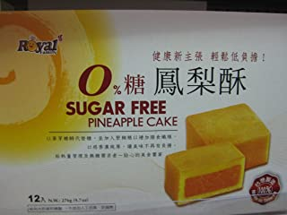 Sugar Free Pineapple Cake 9.7 Ounce