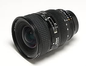 Nikon Zoom-Nikkor - Wide-angle zoom lens - 20 mm - 35 mm - f/2.8 D IF AF - Nikon F