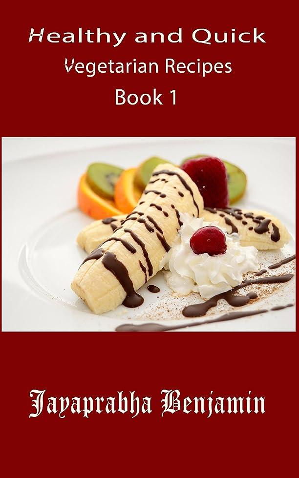 うなる細菌標高Healthy and Quick Vegetarian Recipes Book 1 (English Edition)