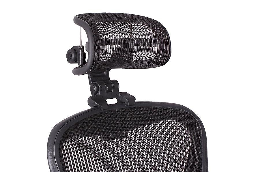 アーロンチェアー専用ヘッドレスト メッシュタイプ Herman Miller Aeron Chair用ヘッドレスト【並行輸入品】
