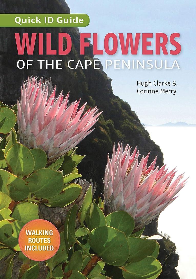 アノイ教養があるくるくるWild Flowers of the Cape Peninsula – Quick ID Guide (English Edition)