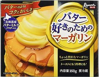 [冷蔵] J-オイルミルズ ラーマバター好きのためのマーガリン 160g