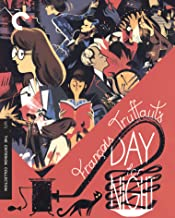day for night blu ray