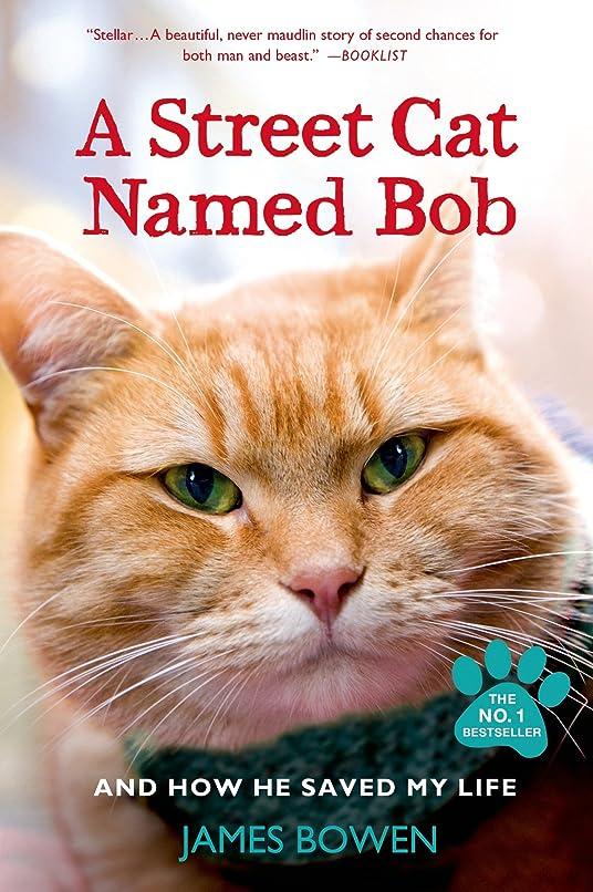 存在ジョセフバンクス社会主義A Street Cat Named Bob: And How He Saved My Life (English Edition)