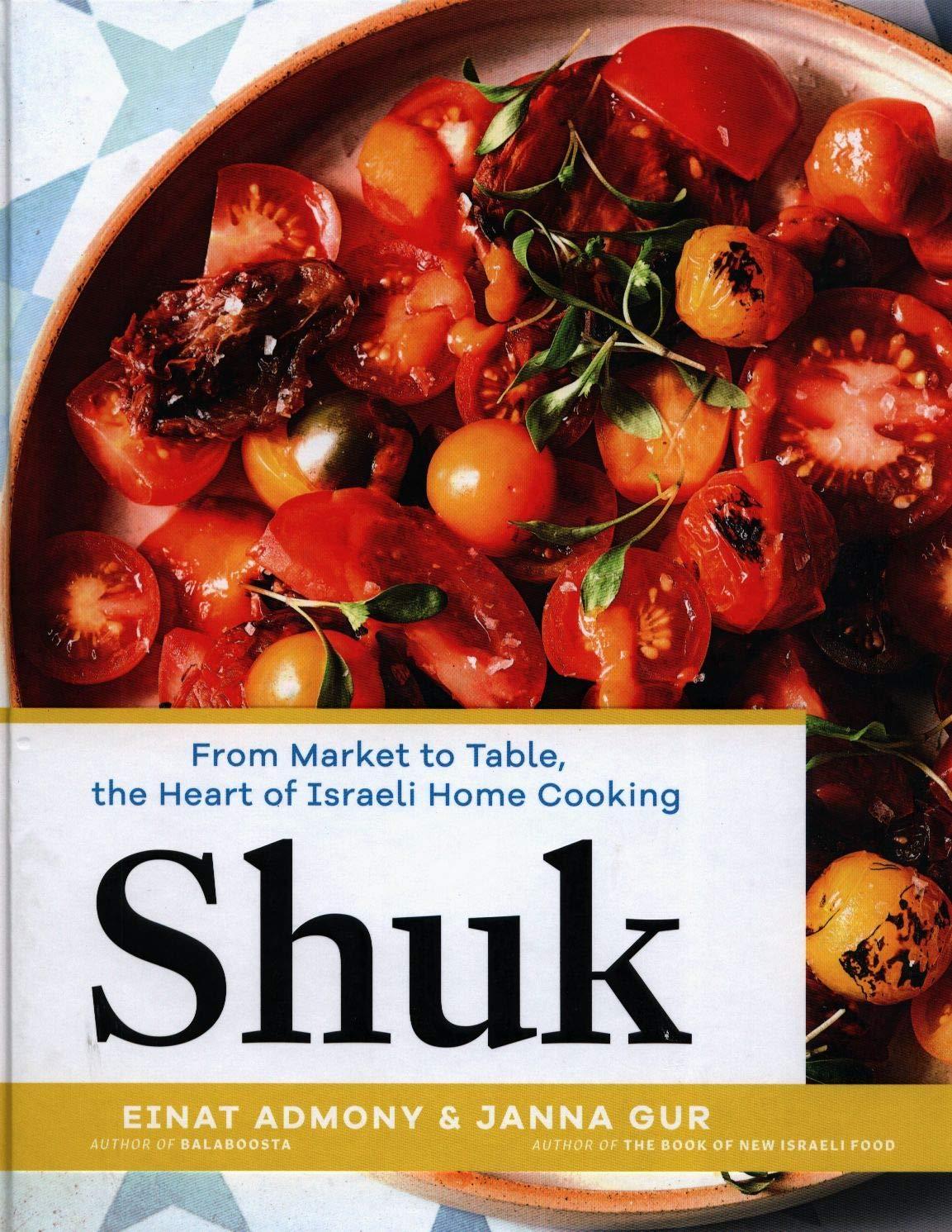 Shuk Market Table Israeli Cooking