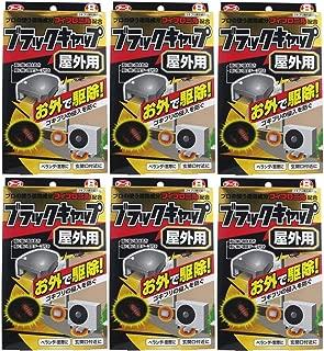【まとめ買い】アース製薬 ブラックキャップ 屋外用 8個【×6個】