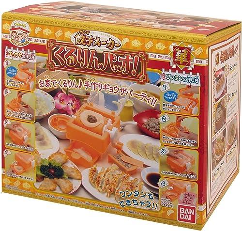 Paulin coming Cook Joy Gyoza maker  (japan import) by Bandai