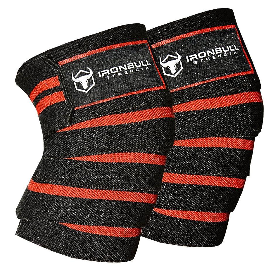 Iron Bull Strength Knee Wraps (1 Pair) - 80