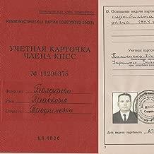 communist party membership card