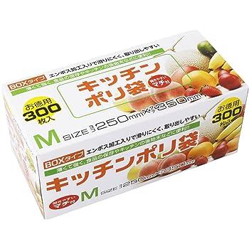 ハウスホールドジャパン キッチン ポリ袋 半透明 約35×19cm マチ付き 箱入り エンボス加工で滑りにくく、取り出しやすい KB18 300枚入