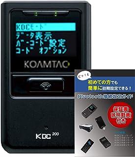 プロランキングUSB BluetoothKDC200iMを備えたワイヤレスレーザーバーコードスキャナー..購入