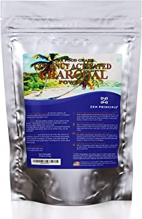 LARGE 2.5 lb. Coconut Activated Charcoal Powder. Whitens Teeth, Rejuvenates Skin and Hair, Detox and helps Digestion. Trea...