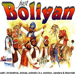 Sarbjit Cheema Boliyan