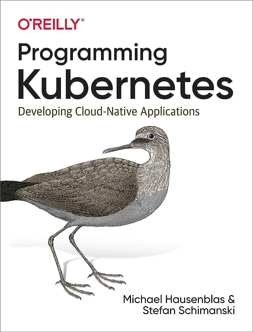 発生器シロナガスクジラ瀬戸際Programming Kubernetes: Developing Cloud-Native Applications (English Edition)