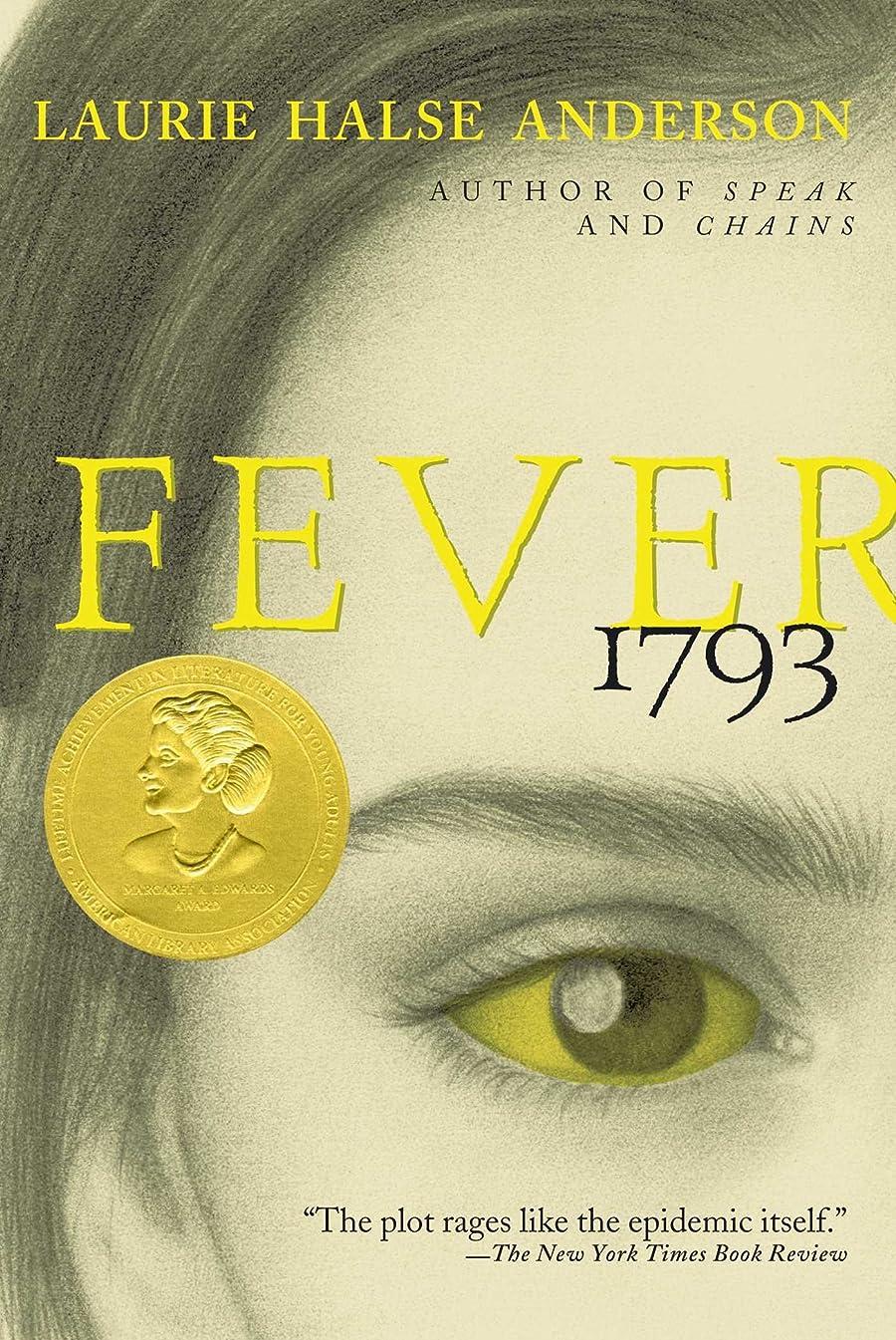 アリーナ壮大なピューFever 1793 (English Edition)