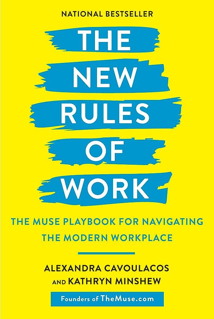 ご飯義務的化粧The New Rules of Work: The Modern Playbook for Navigating Your Career (English Edition)