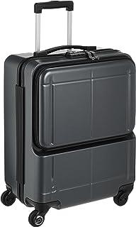 [プロテカ] スーツケース 日本製 マックスパスH2s サイレントキャスター 機内持ち込み可 保証付 40L 46 cm 3.3kg