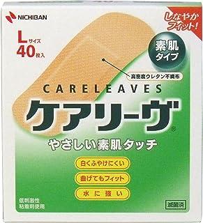 【ニチバン】ケアリーブ Lサイズ 40枚 ×10個セット