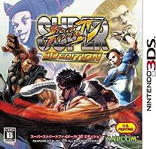 Super Street Fighter IV 3D Edition [Japan Import]