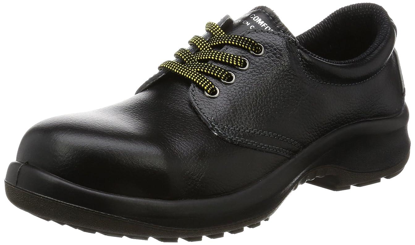 許容できるメニュー彫刻静電安全靴 JIS規格 短靴 プレミアムコンフォート PRM210 静電 メンズ