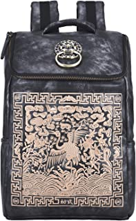 Cool Backpack with Chinese Embroidery for Men Laptop Daypack for School/College/Travel Hiking Daypack in Black
