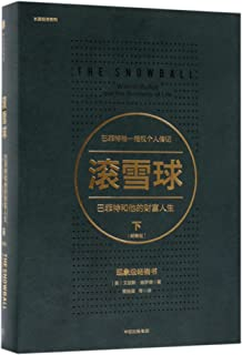 The Snowball (Volume 2 of 2)