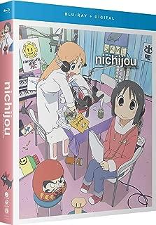 Nichijou: My Ordinary Life - The Complete Series