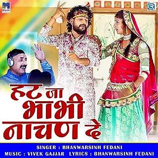 Best bhabhi mp3 songs Reviews