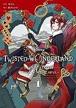 Disney Twisted-Wonderland The Comic Episode of Heartslabyul(1) (Gファンタジーコミックス)