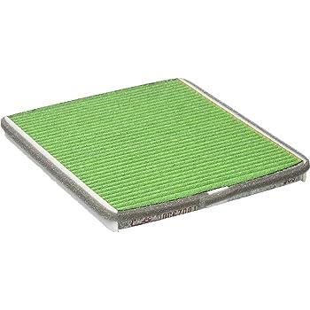 デンソー(DENSO) カーエアコン用フィルター クリーンエアフィルター DCC7001 (014535-1120) 高除塵 PM2.5対策 抗菌・防カビ 脱臭 ※車種適合確認要