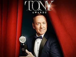 71st Annual Tony Awards