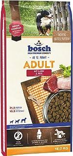 bosch HPC Adult mit Lamm & Reis | Hundetrockenfutter für ausgewachsene Hunde aller Rassen | verschiedene Größen