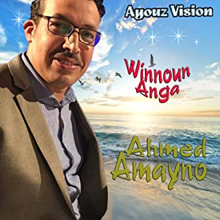 ahmed amayno mp3