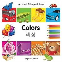 Best eight words korean book english Reviews