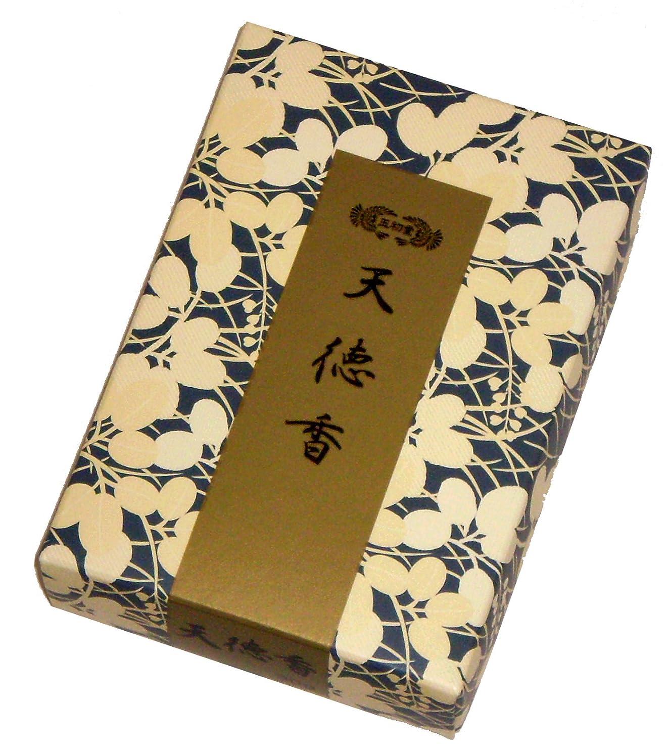 製油所大きい好きである玉初堂のお香 天徳香 30g #655