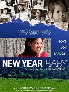 new year baby cambodia