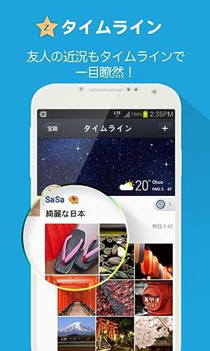 『QQ日本版』のトップ画像