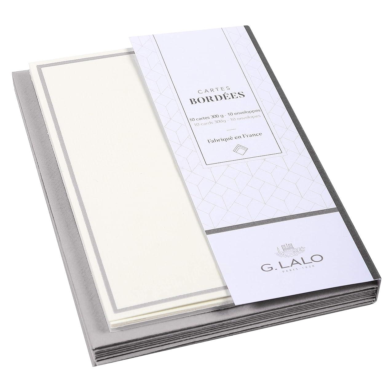 ロケーション製油所薬G.Lalo カードと封筒パック グラファイトグレー