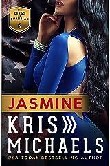 Jasmine (The Kings of Guardian Book 6) Kindle Edition