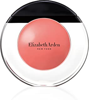 Elizabeth Arden Tropical Escape Sheer Kiss Lip Oils, Pampering Pink, 0.24 oz.