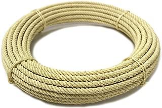 reata rope