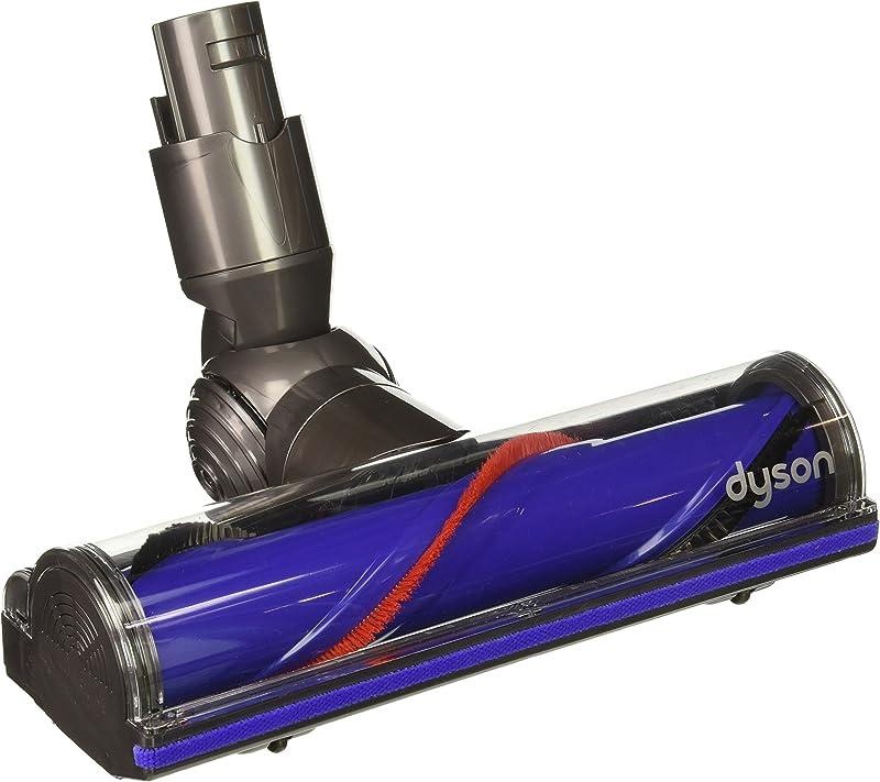 Dyson 966084 01 Motor Head Dc59